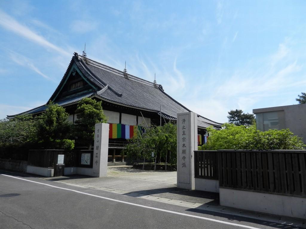 願正寺全景(1)